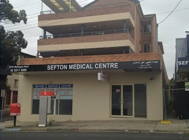 sefton nsw (sydney) circumcision clinic for all ages